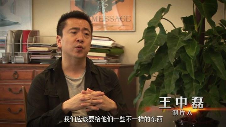 """太极1:从零开始 花絮4:""""这不是太极""""制作特辑 (中文字幕)"""