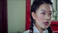 《特战王妃3神族之谜》  华山灵被追杀 柳如烟不记前嫌营救
