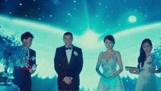 婚礼现场女主抢新娘风头 和韩庚首次见面惊艳登场