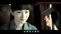 爱情不NG(插曲《暗藏后悔》MV)