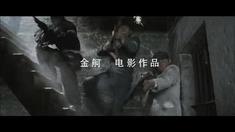 百年情书 预告片1
