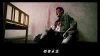 [西风烈].Wind.Blast.2010.12.01.480P.中文主题曲MV《尘埃》
