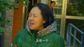 中国式关系第2集精彩片段1525797750044