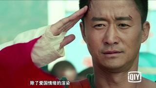 《战狼2》吴京军人梦揭秘