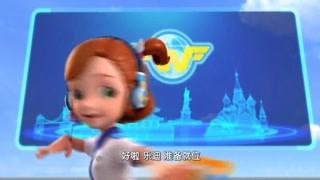 超级飞侠 第6季 去黄金海岸冲浪 精华版