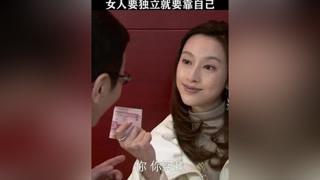 米琪证明自己不是吃软饭的,剪掉男友所有银行卡#男人帮