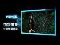 丑角爸爸全集抢先看-第34集-筱月红赶来捧场,并安排京剧团去深圳演出