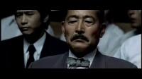 力道山 Rikidozan (预告片)
