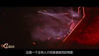 【前方高能】《暗杀游戏》,懵逼游戏就是黑!