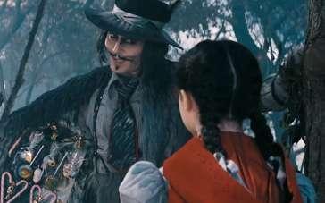 《魔法黑森林》中文服装特辑 德普、梅姨大变身