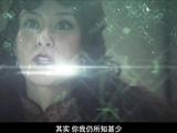 《王牌》悬案特辑 林志玲花容失色梁家辉失踪