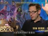 IMAX3D《银河护卫队》导演IMAX特辑