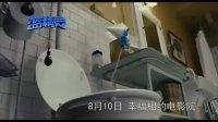蓝精灵(电视音乐)