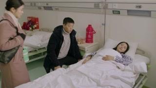 初婚:谷天明和任喜爱在医院全心全意照顾上官乐