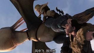 《驯龙高手2》一大波萌宠来袭,你准备好了么?