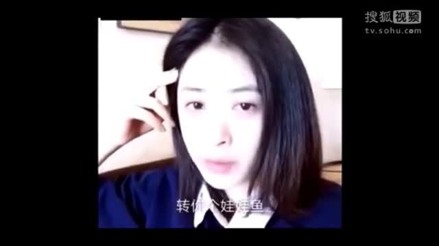 蒋欣模仿逗比集锦来袭!