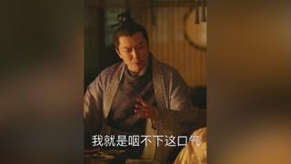 #赵丽颖 #古装 世上最大的恶,就是利用别人的善良