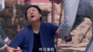 港媳嫁到第1集精彩片段1527849644792