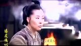 《皮五传奇》(嬉皮侠心)精彩片段