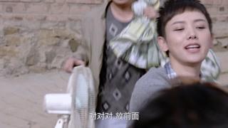 安居第18集精彩片段1525778999943