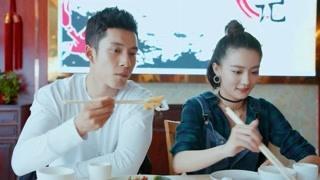 《极速青春》韩东君x徐璐这是别人家的男朋友
