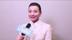 《误杀》陈冲专访