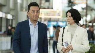 《温州两家人》沙宝亮倾情MV