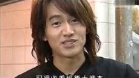 言承旭(TVB专访)魔幻厨房