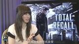 《全面回忆》独家专访女主角杰西卡·贝尔