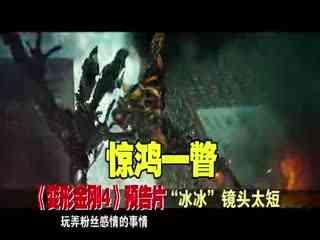 """中国娱乐报道之邓超《分手大师》促""""好孕"""""""