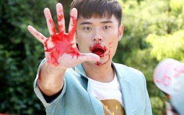 《一路向前》拍摄花絮 陈赫扮吸血鬼手舞足蹈