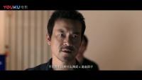 《心理罪》李易峰惊呼受害人还有一人,原因究竟为何