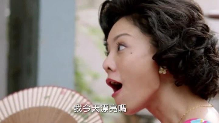 逗阵儿 台湾预告片 (中文字幕)