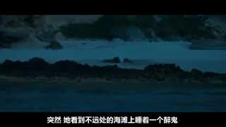 小操大吐槽_20160913_一分钟看完《鲨滩》 妹子智斗食人鲨