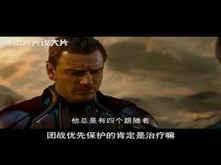 小片片说大片:《X战警-天启》原来是一场5V5的LOL匹配赛!