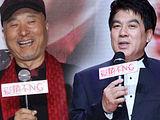《爱情不NG》大年初一公映 陈佩斯替朱时茂操心票房