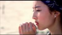 刘亦菲寻找1000滴真心的眼泪,真是玛丽苏的不忍直视啊
