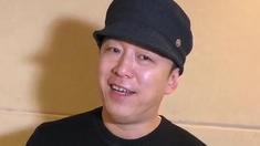 欲念游戏 黄渤献唱推广曲预热特辑