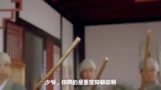 剧难看_20161209_《三少爷的剑》古龙变琼瑶 林更新江一燕联袂毁经典