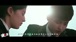 速电影 五分钟看《致青春2》吴亦凡的撩妹宝典