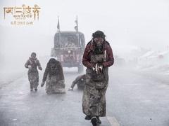 《冈仁波齐》幕后故事 导演张杨诠释信仰的力量