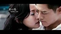郭富城 杨采妮《浮城大亨》首曝预告