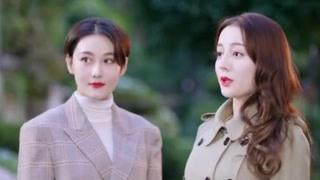 《幸福,触手可及!》周放和宋凛结婚后 秦清和左宇霖将旅行结婚提上日程