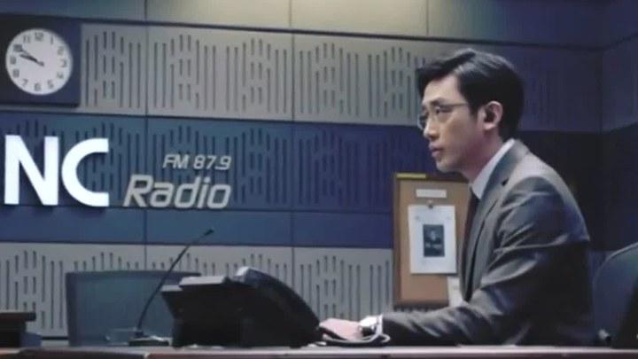 恐怖直播 韩国预告片2