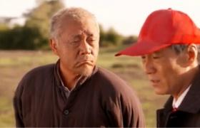 【老农民】第57集预告-陈宝国冯远征再聚首