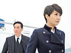 法外风云:陈豪展毒舌功 黎耀祥遭前妻轻视