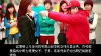《青春失乐园》(百度TOP)剧透截图.mp4
