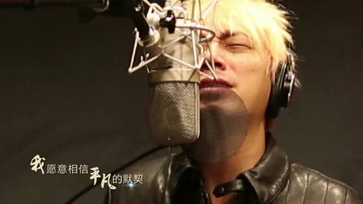 甜心巧克力 MV1:推广曲《之间》 (中文字幕)