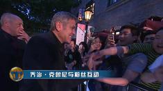 明日世界 上海首映礼红地毯