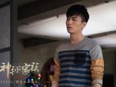 《神秘家族》揭秘特辑 林依晨陈晓还原真实犯罪现场